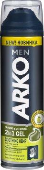 Гель для бритья ARKO с маслом семян конопли 200 мл (8690506512040)