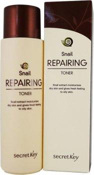 Тоник для очищения лица Secret Key Snail Repairing Toner с экстрактом слизи улитки 150 мл (8809305990540)