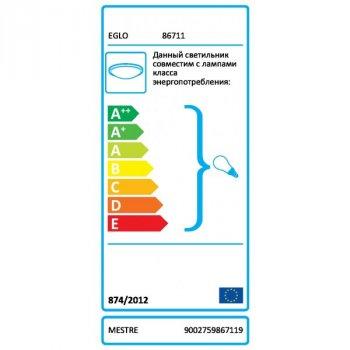 Світильник настінно-стельовий Eglo MESTRE (86711)