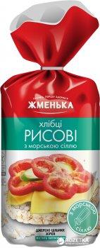 Упаковка хлебцев Жменька рисовые с морской солью 100 г х 16 шт (4820152180889)