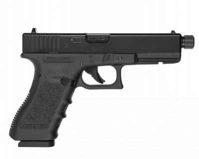 Пистолет пневматический Umarex GLOCK 17