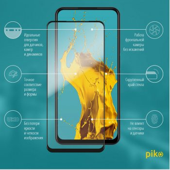 Захисне скло Piko Full Glue для Oppo А52 Black (1283126503016)