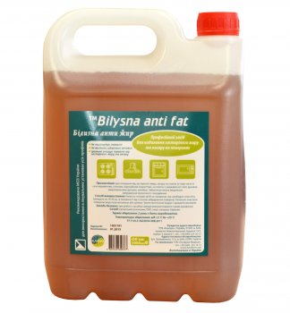 Засіб для очищення від застарілого жиру Білизна Анти жир Lysoform 5 л