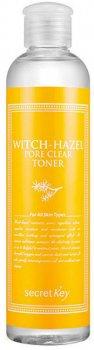 Тонер для лица Secret Key Witch-Hazel Pore Clear Toner 248 мл (8809305991523)