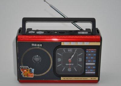 Радиоприемник Meier M-U40+фонарь+часы 3 в 1 Черный (nk7129)