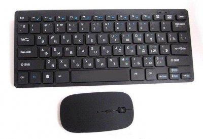 Клавіатура+миша Wireless KeyBoard K03 бездротові