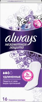 Ежедневные гигиенические прокладки Always Large Single Незаметная Защита, удлиненные, 16 шт. (260279)
