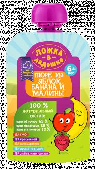 Пюре Ложка в долоньці Pouch з яблук, бананів і малини, 90 г (253983)