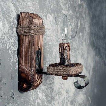 Бра дерев'яне Light House SRS-14095/1W коричневе