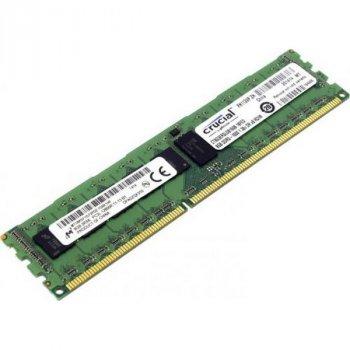 Модуль пам'яті Crucial DDR3 8GB 1600MHz ECC REG Dual Ranked (CT8G3ERSLD8160B)
