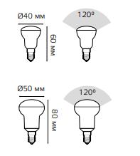 Лампа Гаусса LED R50 E14 6W 530lm 4100K 1/10/100