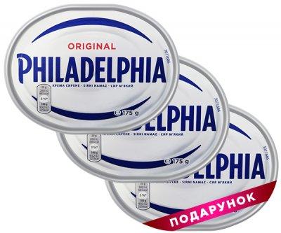 Набор сыров Philadelphia Original 175 г, 2 шт. + 1 шт. в подарок