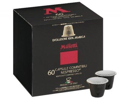 Кава в капсулах Musetti Evoluzione 100% Арабіка Nespresso - 60 шт