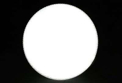 Світильник Brixoll smart BRX-60W-016