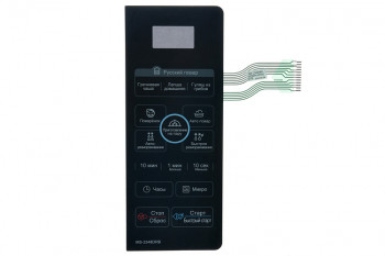 Сенсорная панель управления для СВЧ печи MS-2348DRB LG MFM54169402 (parts-2895)