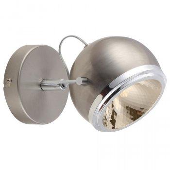 Настінний спот Arte Lamp A4509AP-1SS SFERIKON