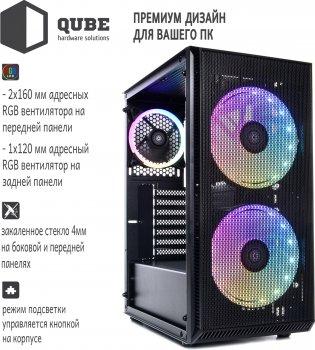 Корпус QUBE Neptune 600W APFC Black (QB07N_FC6U3)