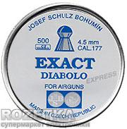 Свинцеві кулі JSB Diablo Exact Express 0.51 м 500 шт (14530522)
