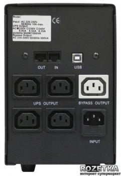 Powercom BNT-1200AP