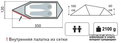 Намет Tramp Bike 2 (v2) (TRT-020)