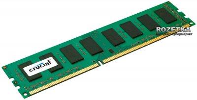 Оперативная память Crucial Micron DDR3-1600 4096MB PC3-12800 (CT51264BD160B)