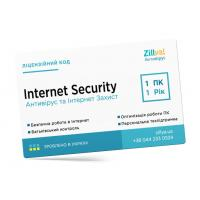 Антивірус Zillya! Internet Security на 1 рік на 1 ПК, скретч-картка (4820174870065)