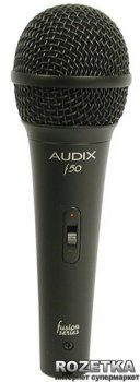 Мікрофон Audix F50S