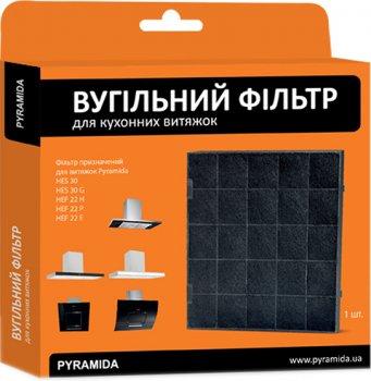 Угольный фильтр PYRAMIDA серии НЕS, HEF