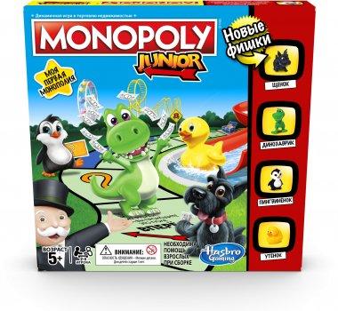 Настільна гра Hasbro Моя перша монополія (A6984)