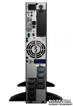 APC Smart-UPS X 750VA Rack/Tower LCD (SMX750I)