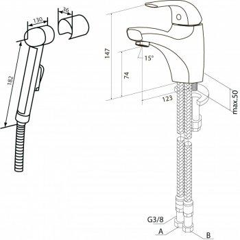 Змішувач для раковини AM.PM Sense F7503000