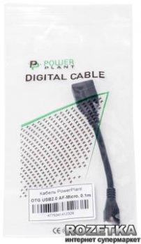 Кабель PowerPlant OTG USB 2.0 AF - Micro 0.1 м (KD00AS1232)