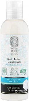 Тонизирующий лосьон Natura Siberica Увлажнение и Баланс для жирной и комбинированной кожи 200 мл (4744183011045)