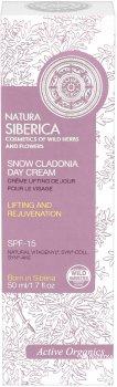 Дневной крем-лифтинг для лица Natura Siberica Anti-Age 50 мл (4744183011199)