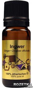 Ефірна олія Імбир Styx 10 мл (9004432005313)