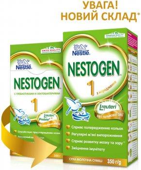 Смесь Nestle Nestogen 1 с рождения 350 г (7613038291895_7613031373710)