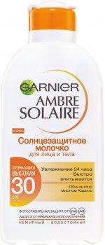 Сонцезахисне молочко Garnier Ambre Solaire SPF 30 200 мл (3600540130877)