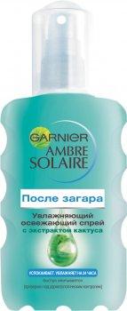 Зволожуючий освіжаючий спрей після засмаги Garnier Ambre Solaire з екстрактом кактуса 200 мл (3600540086549)