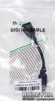 Кабель PowerPlant USB 2.0 AF - AM 0.1 м (KD00AS1209)