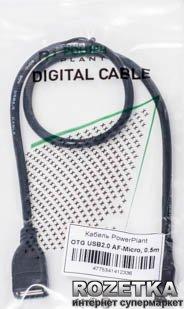 Кабель PowerPlant OTG USB 2.0 AF - Micro 0.5 м (KD00AS1233)