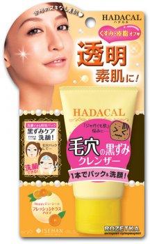 Очищающая маска-скраб из глины Isehan Hadacal 60 г (4901433074766)