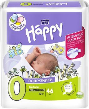 Підгузники дитячі Bella Baby Happy Before Newborn 0-2 кг 46 шт (5900516600716)