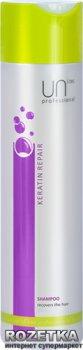 Восстанавливающий шампунь UNi.tec professional Keratin Repair с кератином 250 мл (4260472490310)