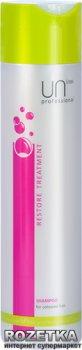 Шампунь UNi.tec professional Restore Treatment для окрашенных волос 250 мл (4260472490099)