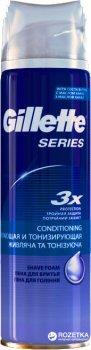 Пена для бритья Gillette Series Conditioning Питающая и тонизирующая 250 мл (3014260258276)