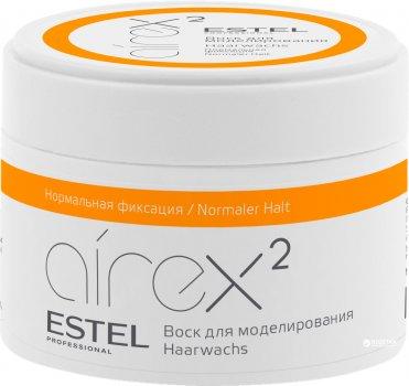 Віск для моделювання волосся Estel Professional Airex нормальна фіксація 75 мл AW (4606453026459)
