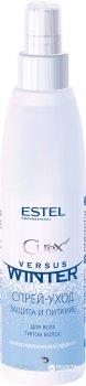 Cпрей-уход для волос Estel Professional Curex Versus Winter защита и питание 200 мл CUW200/ST1 (4606453064123)