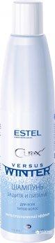 Шампунь для волосся Estel Professional Curex Versus Winter захист і харчування з антистатичним ефектом 300 мл CRW300/S9 (4606453025162)