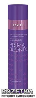 Серебристый шампунь Estel Professional Prima Blonde для холодных оттенков блонд 250 мл PB.1 (4606453034157)