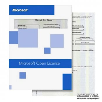 Офісний додаток Microsoft OneDrive Business Office Online Open ShrdSvr Single-Russian SubsVL NL Annual Qualified (3NN-00021)